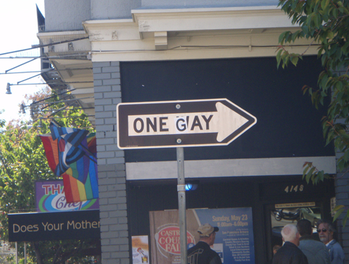 One Gay Street sign